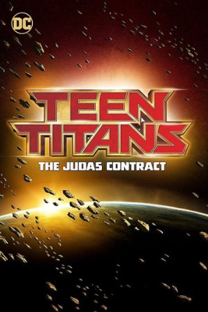 img Teen Titans: The Judas Contract